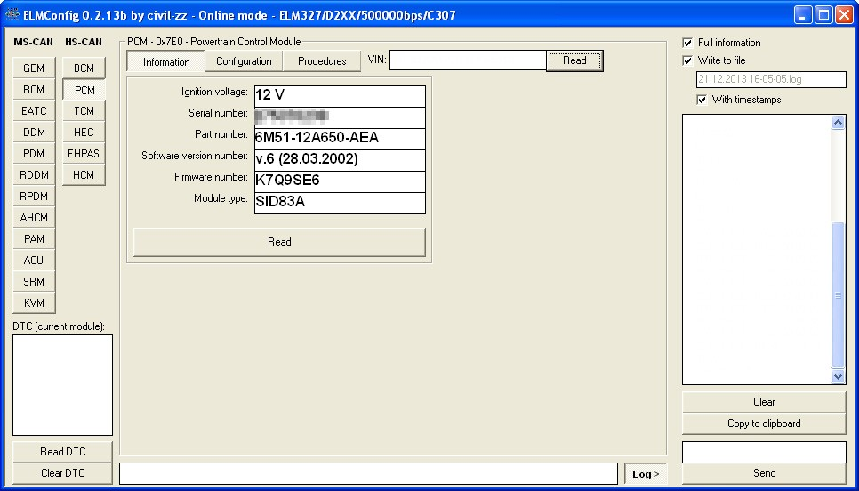 ELMConfig screen shot